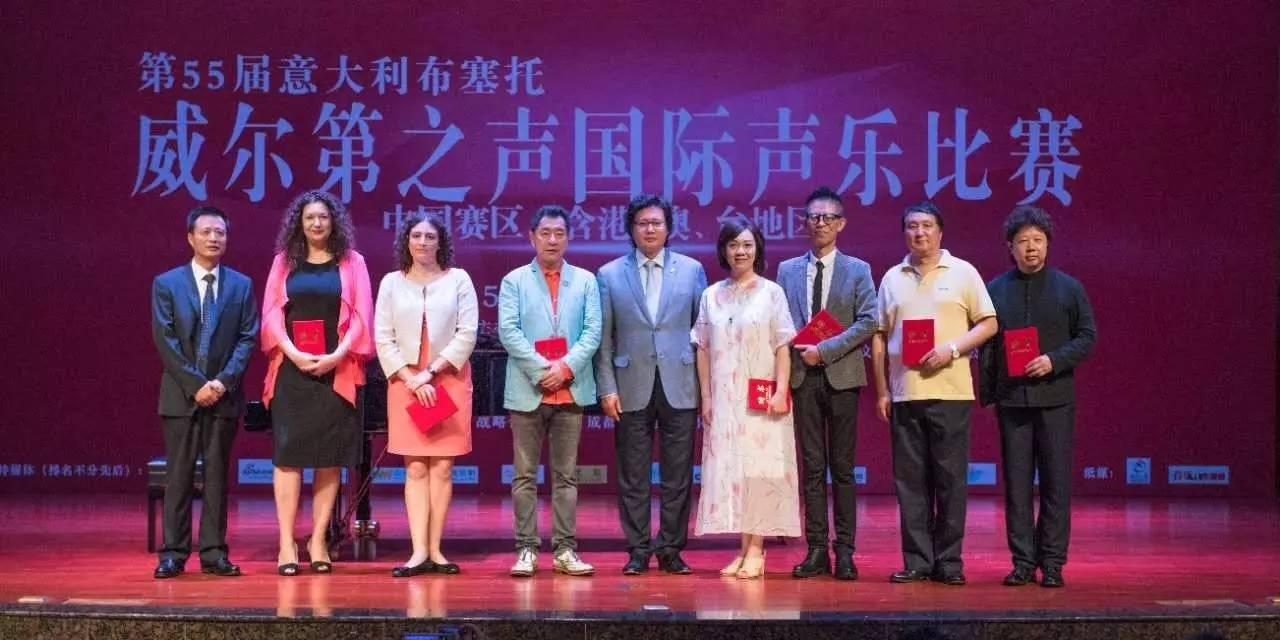 2  本次威尔第之声国际声乐比赛(中国赛区)的评委团成员被南海音乐学院聘任为特聘教授,并在现场颁发聘任证书.jpg